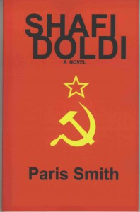 Screen_image_of_doldi_book_cover